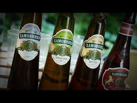ТБП(18+): Пиво Хамовники