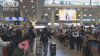 香港の空港で抗議デモ 1万5000人が利用客に訴え(19/07/27)