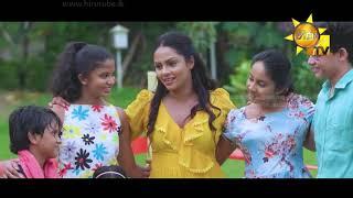 අම්මාගෙ ආදරේ ලැබී | Ammage Adare Labee | Sihina Genena Kumariye Song Thumbnail