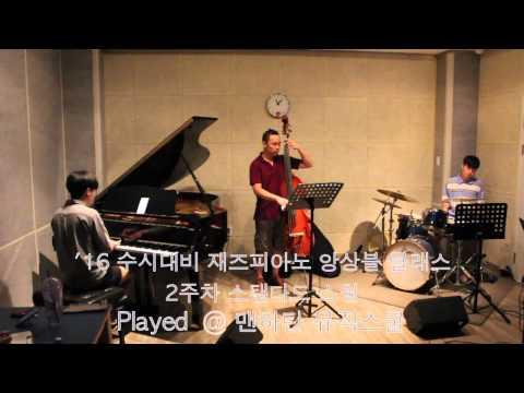 "Jazz Piano trio ensemble ""Days of Wine Rose"" @ Manhattan music school"