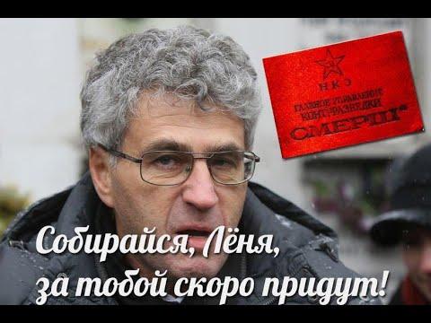 Военная контрразведка «СМЕРШ» — отлуп Гозмана