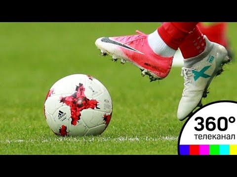 Как Дзюба или Месси: Ярославль переживает футбольный бум