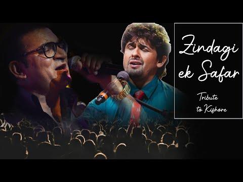 zindagi-ek-safar-hai-suhana-(andaz)-|-live-performance-|-abhijeet-|-sonu-nigam
