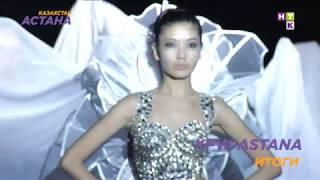 Секс, эпатаж и той! Самые яркие моменты KFW-Astana
