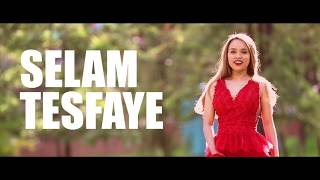 የሰላም ተስፋዬ አዲሱ የYouTube channel/ selam tesfaye YouTube channel commercial