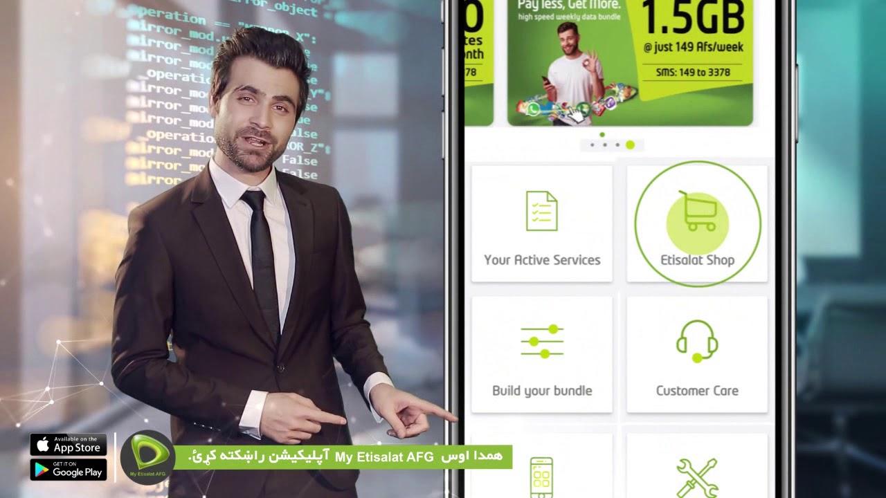 My Etisalat Apps