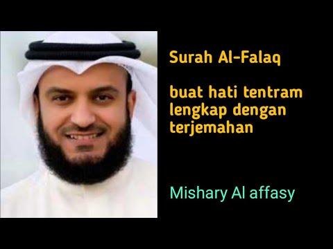 Surah Al-Falaq, syeikh Mishary Al Affasy - YouTube