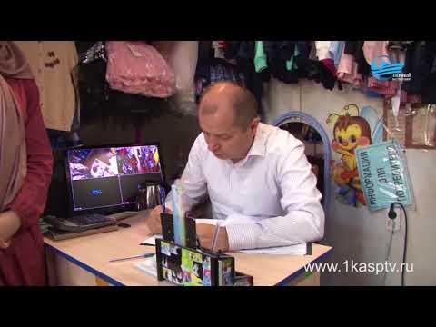 Всем выйти из тени! Борьба с теневой занятостью в Каспийске продолжается