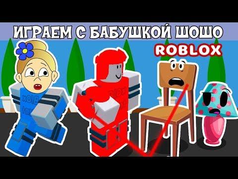 Супер ПРЯТКИ в роблокс ! 😂 Найди меня, ЕСЛИ СМОЖЕШЬ ! Играю в Blox Hunt Roblox