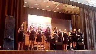 видео: Words A capella  Фестиваль Нижегородский блюз  Музыкальный колледж им Балакирева  Н Новгород