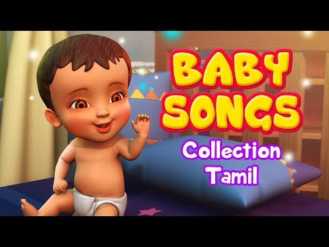 Tamil Ba Rhymes & Songs Collection Vol1  Infobells