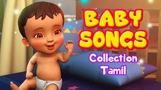 Gambar cover Tamil Baby Rhymes & Songs Collection Vol.1 | Infobells