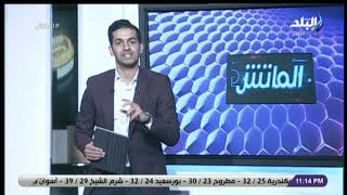 الماتش - هاني حتحوت بعد انتهاء الدوري الأطول عبر تاريخ الكرة المصرية : «الجمهور تعب من التحفيل»