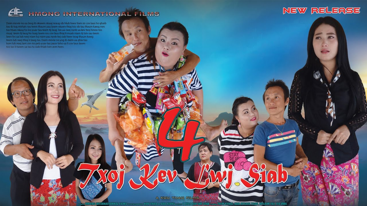 Hmong New Movie 2018 - Viv NCaus Lub Kua Muag Full version ... |Hmong Movie