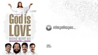 Sthuthiyude | Sung by Antony | God Is Love | HD Song