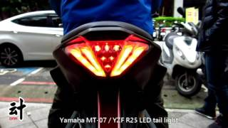 Motorcycle LED tail light for Yamaha MT-07 / YZF-R25