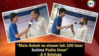 """""""Main Subah se shaam Tak 100 baar Kalima Padta Hoon""""- A V Srinivas"""