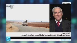 المعارضة السورية ترد على اتهامها باستخدام أسلحة كيميائية في حلب