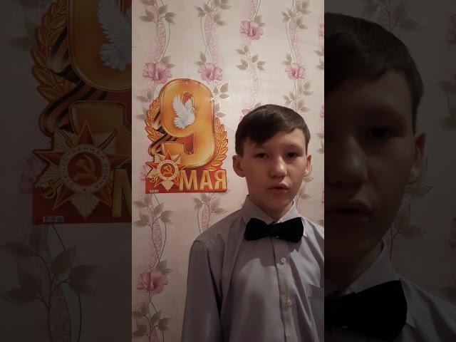 №609 Скрипченко Никита. Стихотворение