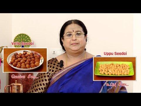 Recipe 35: Seedai (Sweet And Savory)