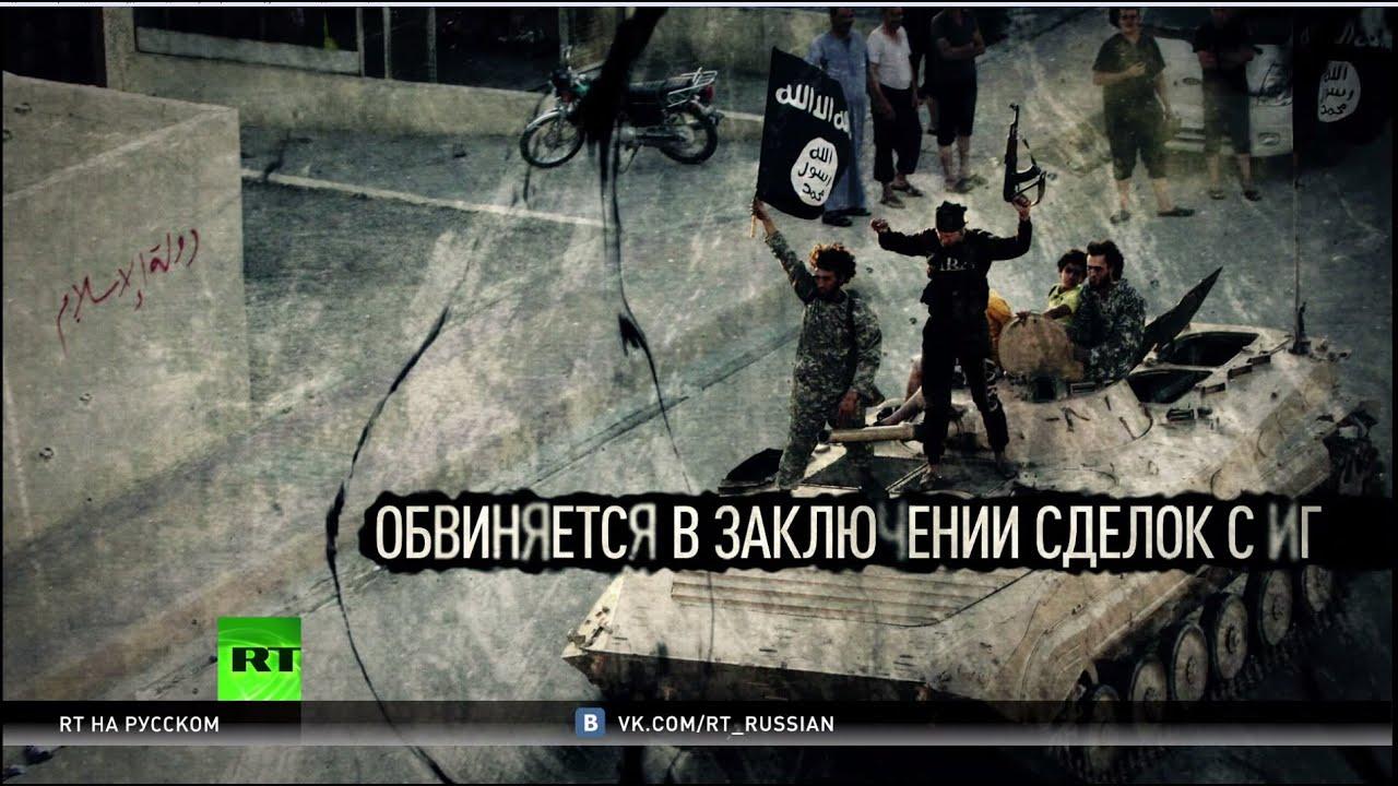 Французскую компанию Lafarge обвиняют в пособничестве ИГ