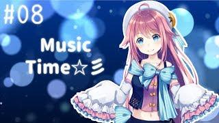 [LIVE] 【歌配信】ボカロ、J-POP、アニソンたくさん歌うよ〜!!【#08】
