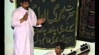 Ghulam Rasool Bara 01.flv