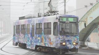 雪ミク電車2020 走行シーン