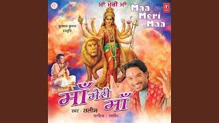 Meri Maa - Hindi