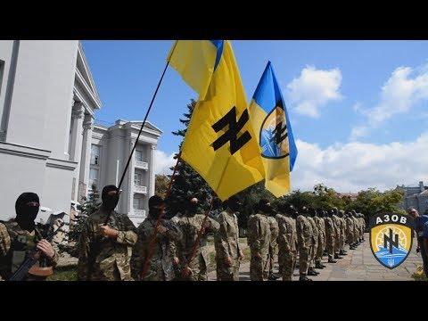 The US Is Empowering Nazis in Ukraine