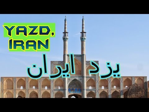 Yazd, Iran Part 10 (Travel Documentary in Urdu Hindi)