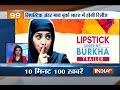 News 100 | 27th April, 2017 - India TV