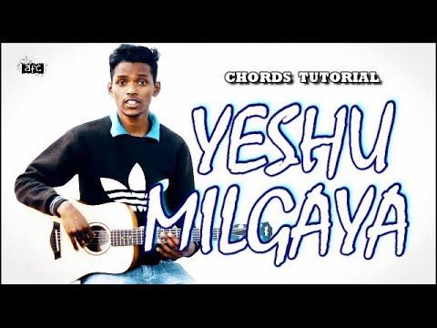 Yeshu Milgaya | Seldon Bangera | Guitar Chords Tutorial by AFC Music | Popular Hindi Christian Song thumbnail