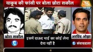 Exclusive: Yakub Memon Punished For His Brothers Sins: Chhota Shakeel