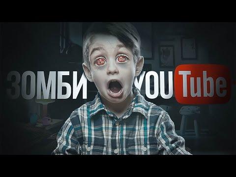- Зомби ферма - Главная страница