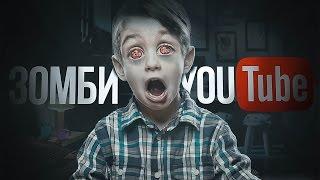 Смотреть клип Лёша Пчёлкин - Зомби Youtube
