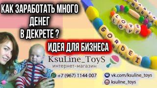 Олеся Кашаева и Проект \