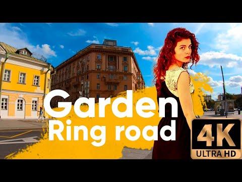 4K Russia 🇷🇺 Garden Ring Road (Sadovaya-Kudrinskaya - Novinsky Boulevard) Walking Tour 🚶🏼♂️ Moscow🏙