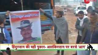 Mortal remains of  jawan Jeet Ram reach his house in Rajasthan's Bharatpur