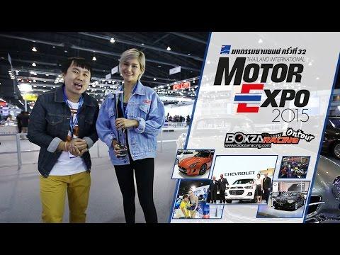 BoxzaRacing On Tour ตะลุยงาน Motor Expo 2015