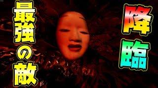 【影廊2】間違いなく今年一番叫んだWWWW thumbnail