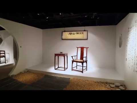 Ming Furniture – The Dr S Y Yip Collection