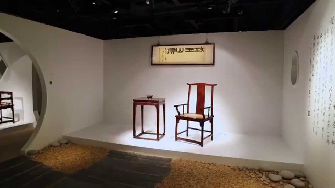 Ming Furniture U2013 The Dr S Y Yip Collection