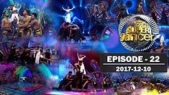 Hiru Super Dancer | Episode 22 | 2017-12-10