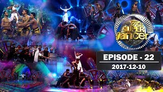 Hiru Super Dancer Episode 22 | 2017-12-10