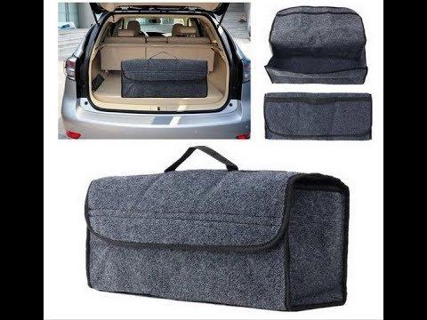 Войлочный ящик в багажник автомобиля