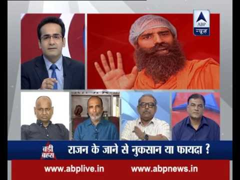 Big Debate: Will Raghuram Rajan's leaving the office be an advantage or disadvantage?