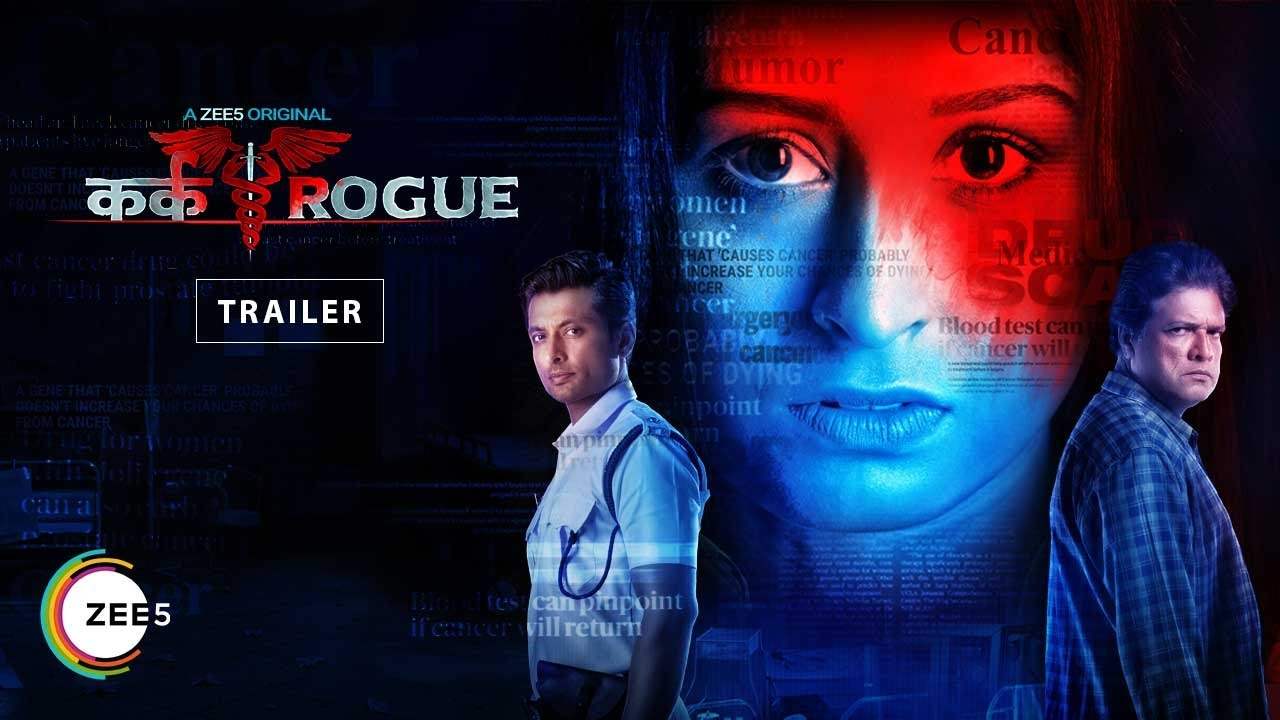 Kark Rogue: Official Trailer | Indraneil | Arya Dasgupta ...