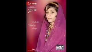 balochi wedding song 2014 track 04 (Bya Mani Baali Kapot)