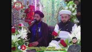 New Rubai   Che Paida Nor Da Hazrat Khyr Ul Bashar Sho..Atif Jan Chishti